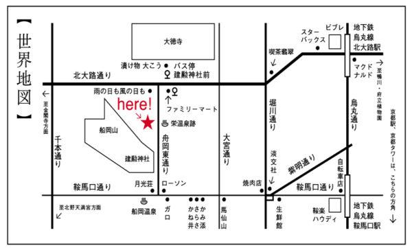 sekaibunko-access