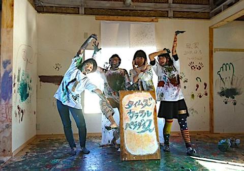 ※セカアカ仲間も徳島まで駆けつけてくれ、絵の具まみれになって、コラボしてくれました。