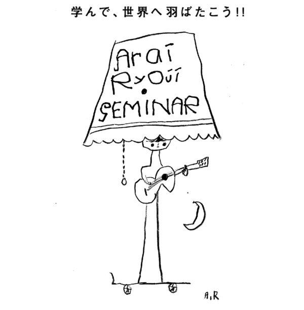 Arai Ryoji SEMINAR