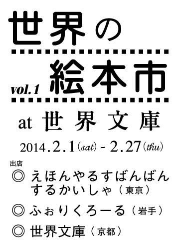 face_2014_01_21_a1