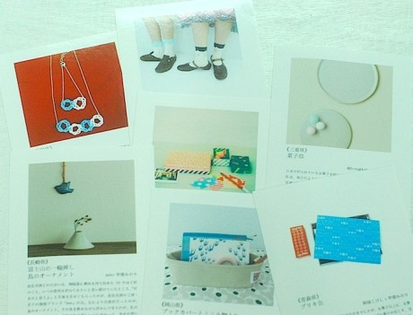 face_2014_11_12