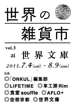 face_2015_06_29_b