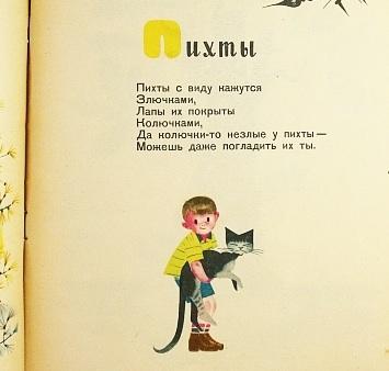 toku_cat